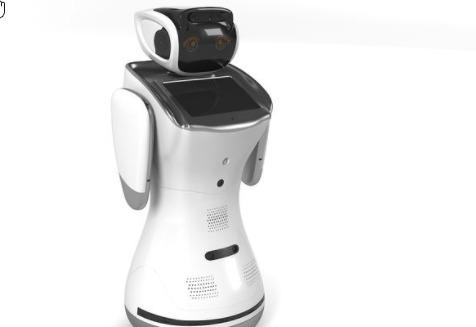 Un robot colabora en un hospital contra el virus que mata personas
